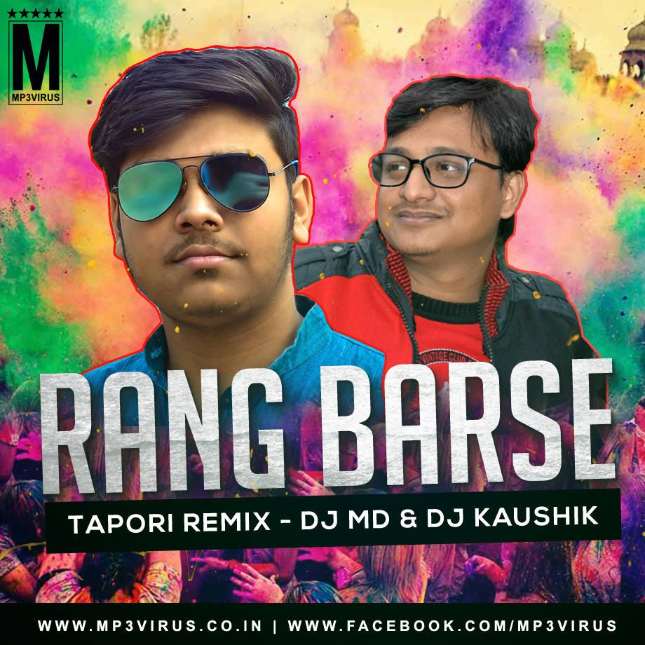 Latest Holi Mp3 Songs Free Download New Holi Songs