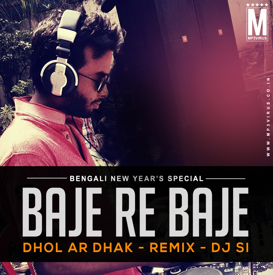 Download baje re baje dhol ar dhak bengali song by sonia.