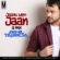 Jaanu Meri Jaan (A Mix) – DJ Akhil Talreja