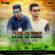 Made In India (Remix) – DJ Seenu KGP & DJ Vineet VK