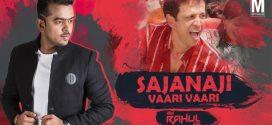 Sajanaji Vaari Vaari – DJ Rahul RSK | Music Video