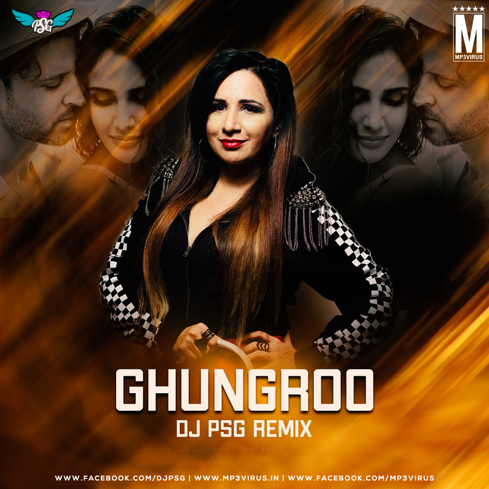 DJ PSG Download Now Single DJ Remix