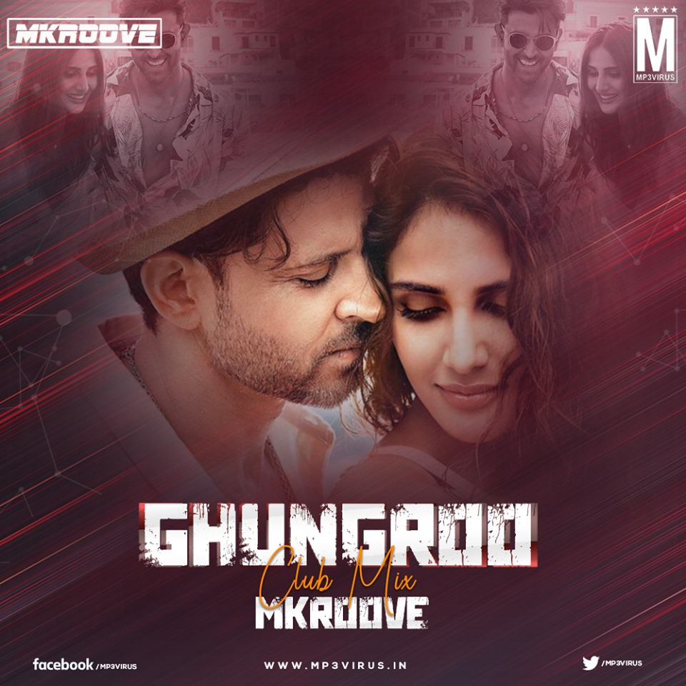DJ MKRoove Download Now Single DJ Remix