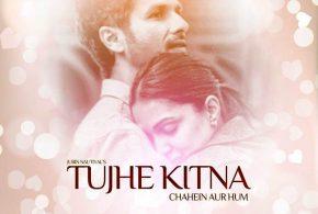 Tujhe Kitna Chahein Aur Hum (Remake) – DJ Kawal