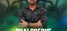 Bhalobeshe Kono Bhool (Remix) – DJ Debojit Assam