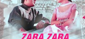 RHTDM – Zara Zara – DJ SFM Remix