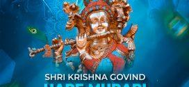 Shri Krishna Govind Hare Murari (Remix) – DJ Debojit Assam