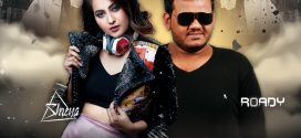 Koi Ladki Hai (Remix) – Roady X DJ Shreya