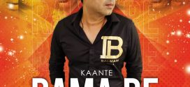 Rama Re – Kaante (Mashup) – DJ Amit B