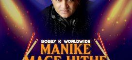 Manike Mage Hithe (Gujju Sticks Mix) – Bobby K Worldwide
